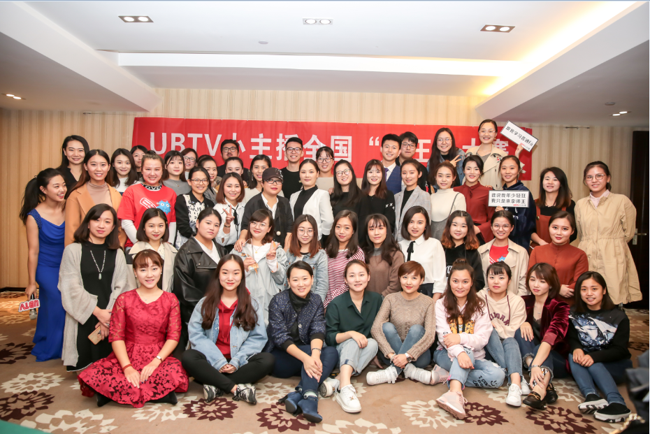 UBTV小主播盟校老师参加全国师王大赛