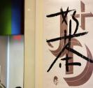 京东奶茶馆加盟