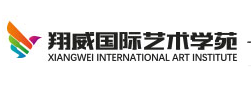 翔威国际艺术学苑