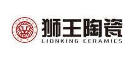 狮王陶瓷加盟