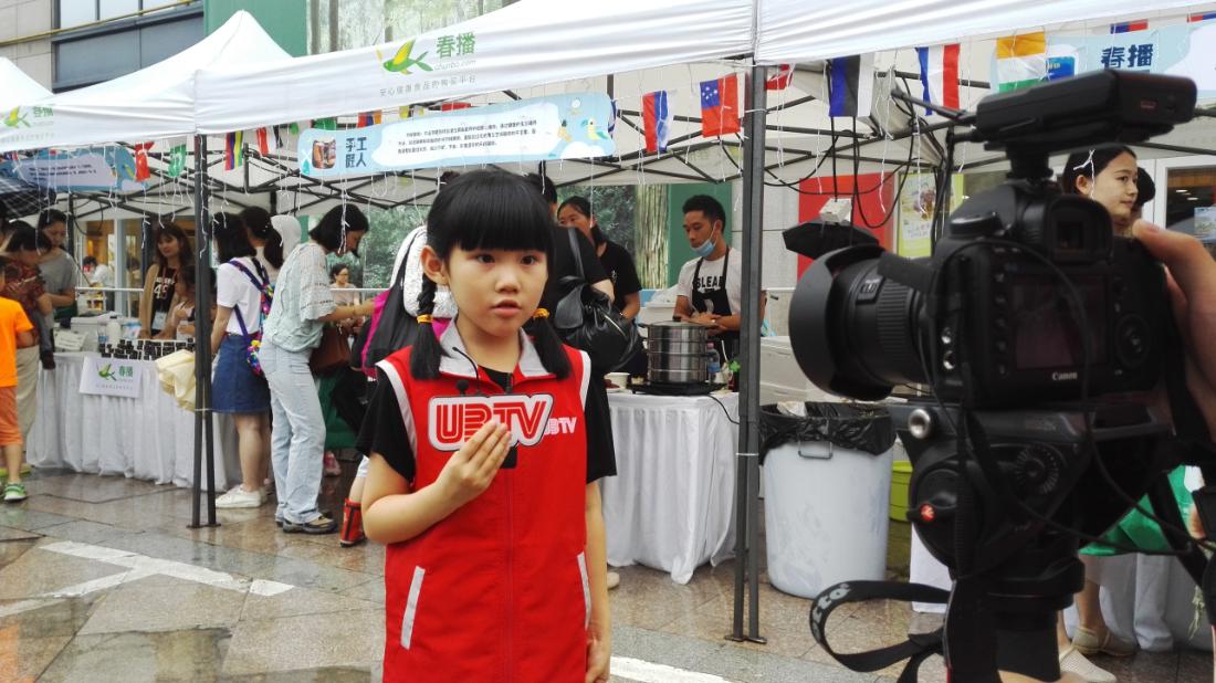 UBTV小主播参加户外采访活动