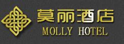 莫丽国际酒店