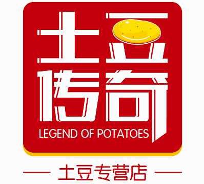 土豆傳奇小吃