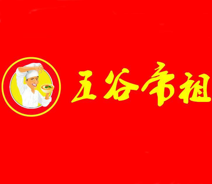 尚品五谷帝祖魚粉