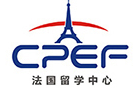 cpef法国留学