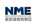 新思维教育加盟