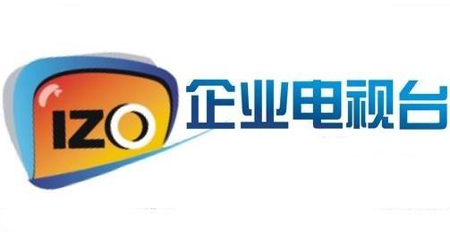IZO企业电视台