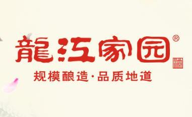 龙江家园酒