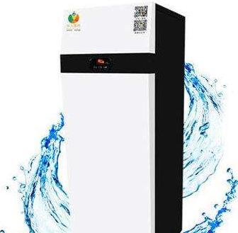 巨人国际智能净水器