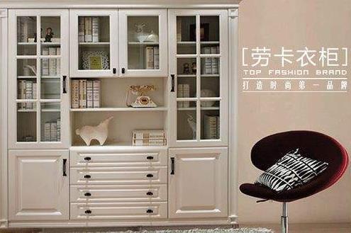劳卡整体衣柜家具