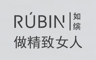 Rubin如缤女装