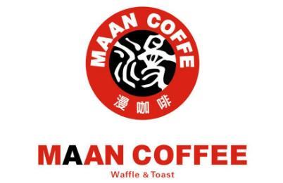 maan时尚咖啡