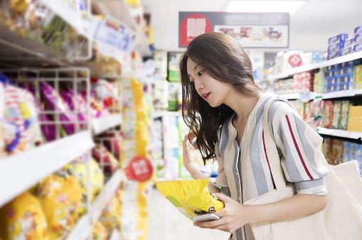 派诺智能无人超市
