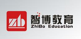 志博教育加盟