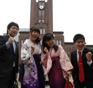 朝日日本留学