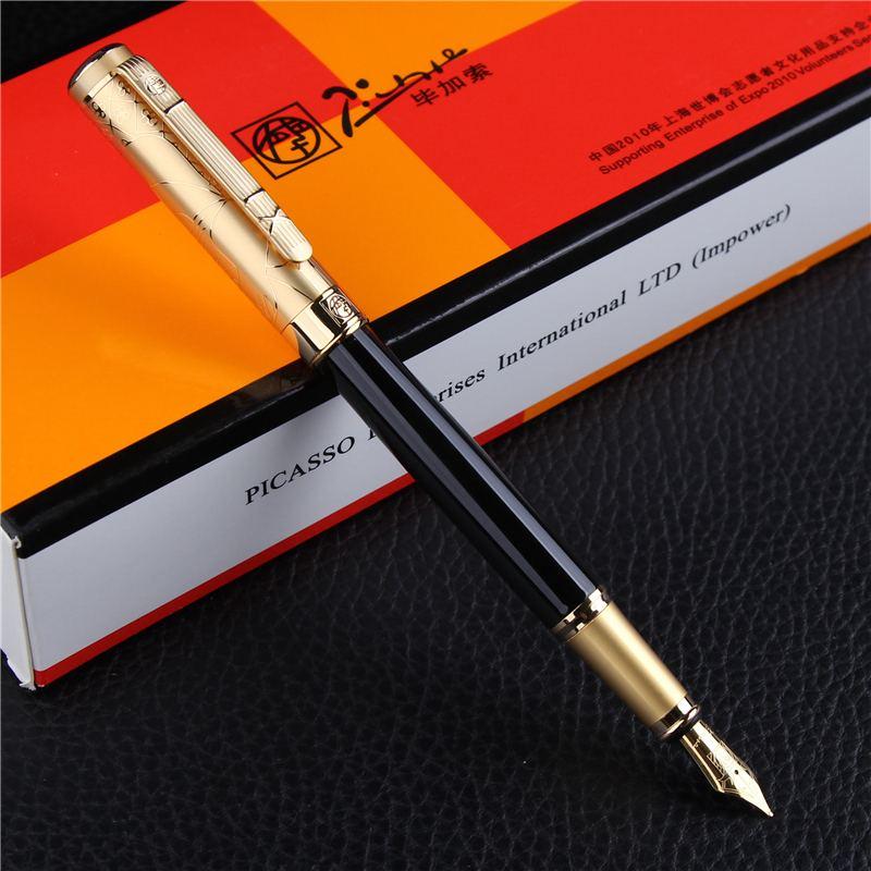 毕加索钢笔加盟