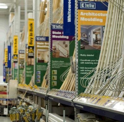彩宇建材超市