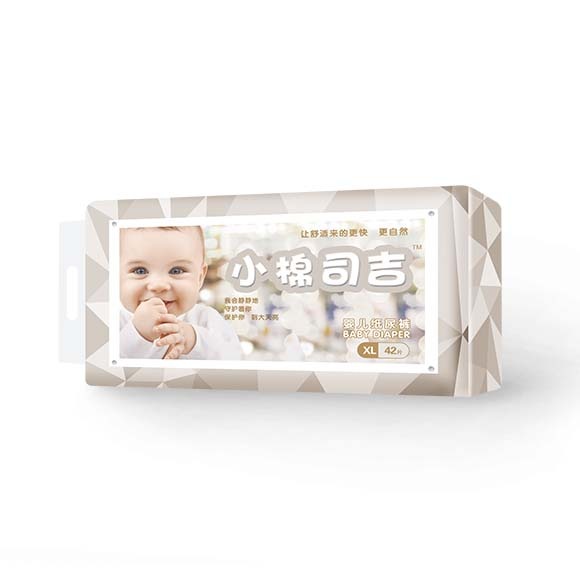 小棉司吉婴儿纸尿裤XL