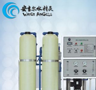 安吉爾純凈水設備