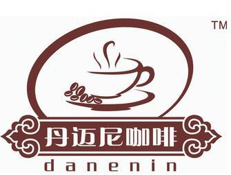 丹迈尼咖啡奶茶加盟