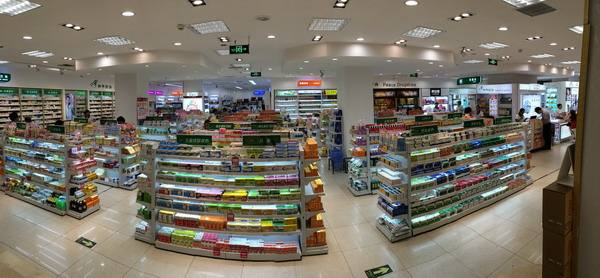 重庆药店加盟