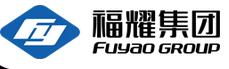 福耀FUYAO