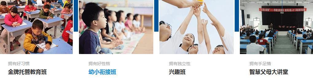 华夏岚星教育加盟