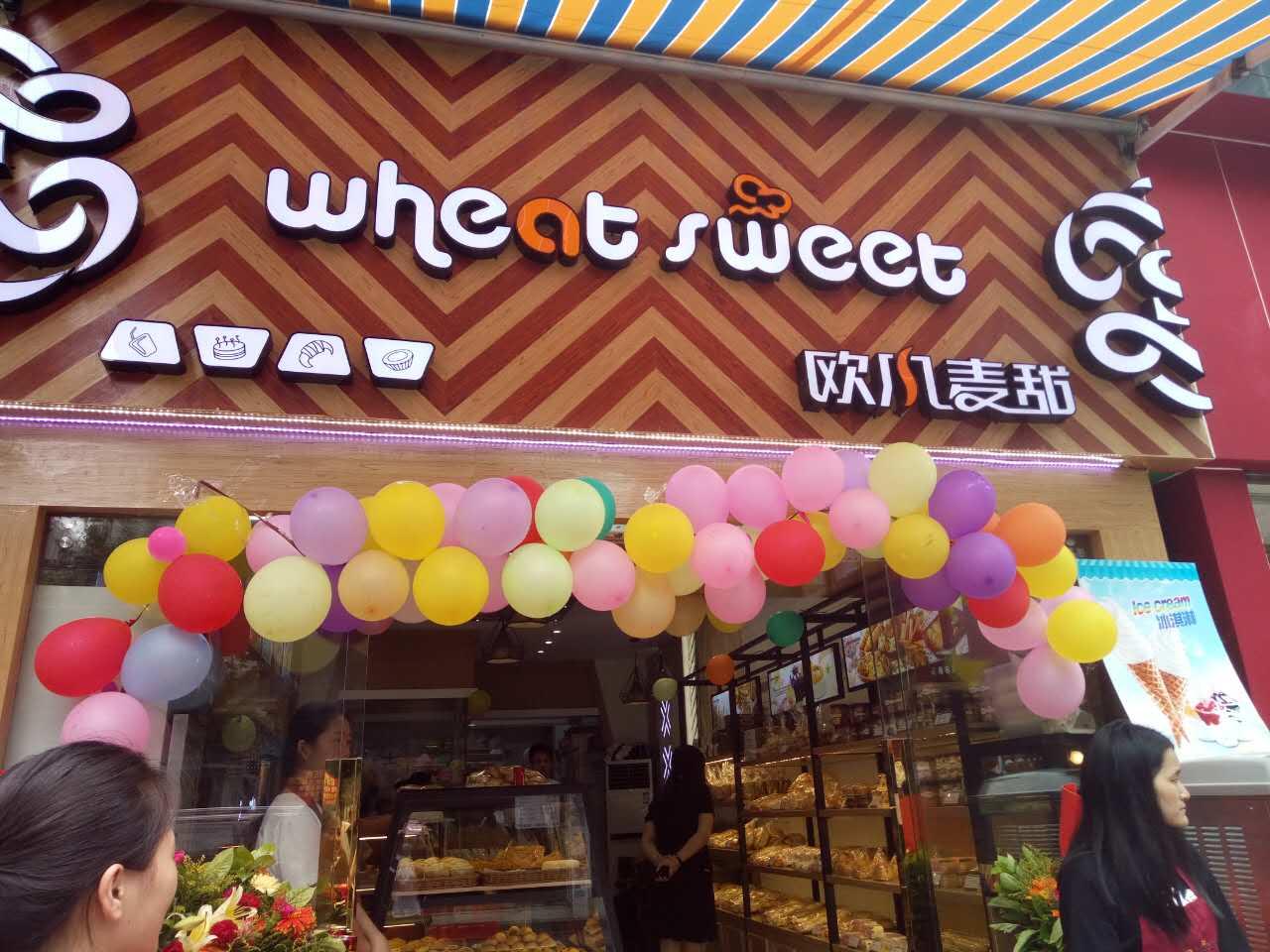 欧风麦甜加盟店