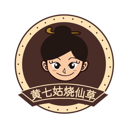 黄七姑烧仙草加盟
