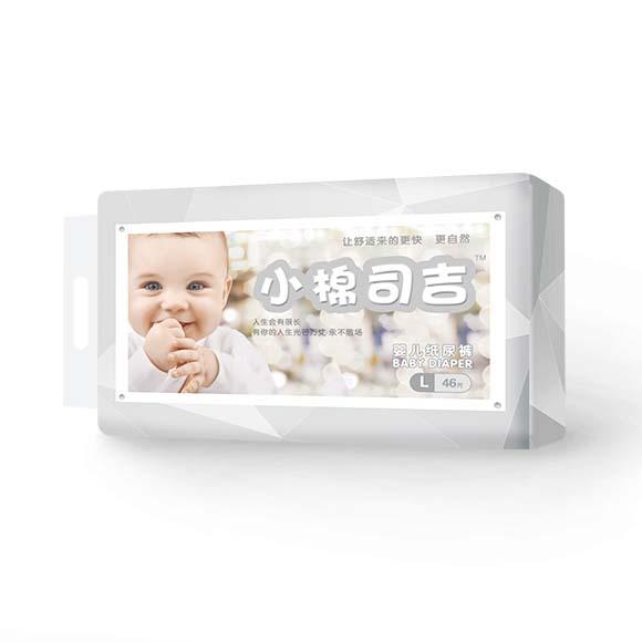 小棉司吉婴儿纸尿裤L