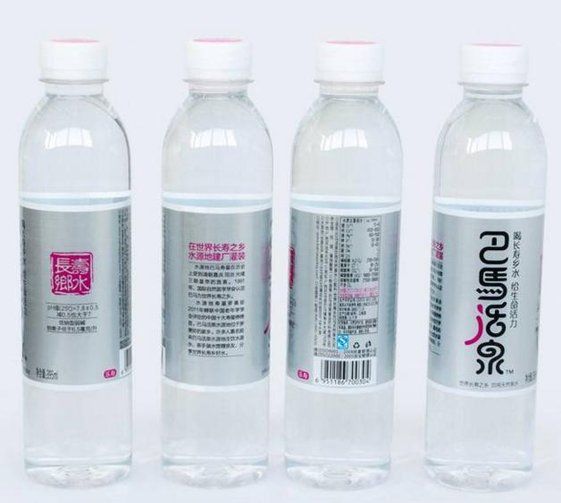 巴马活泉瓶装水