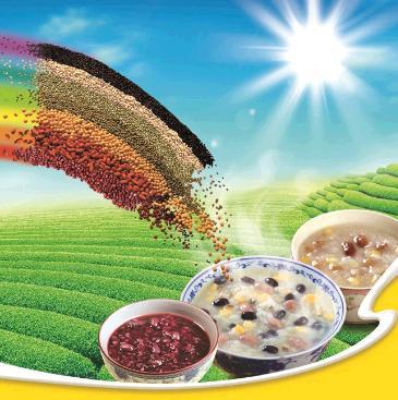 干式五谷豆浆