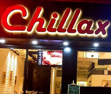 Chillax蓝枫日晒餐厅加盟