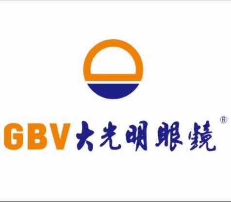 GBV大光明眼鏡