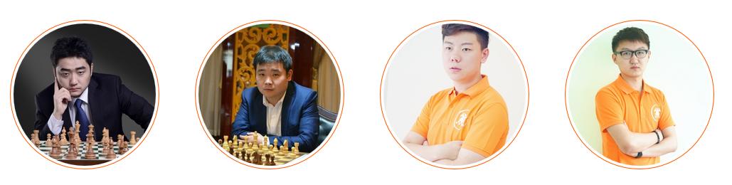 超玥国际象棋俱乐部实力师资