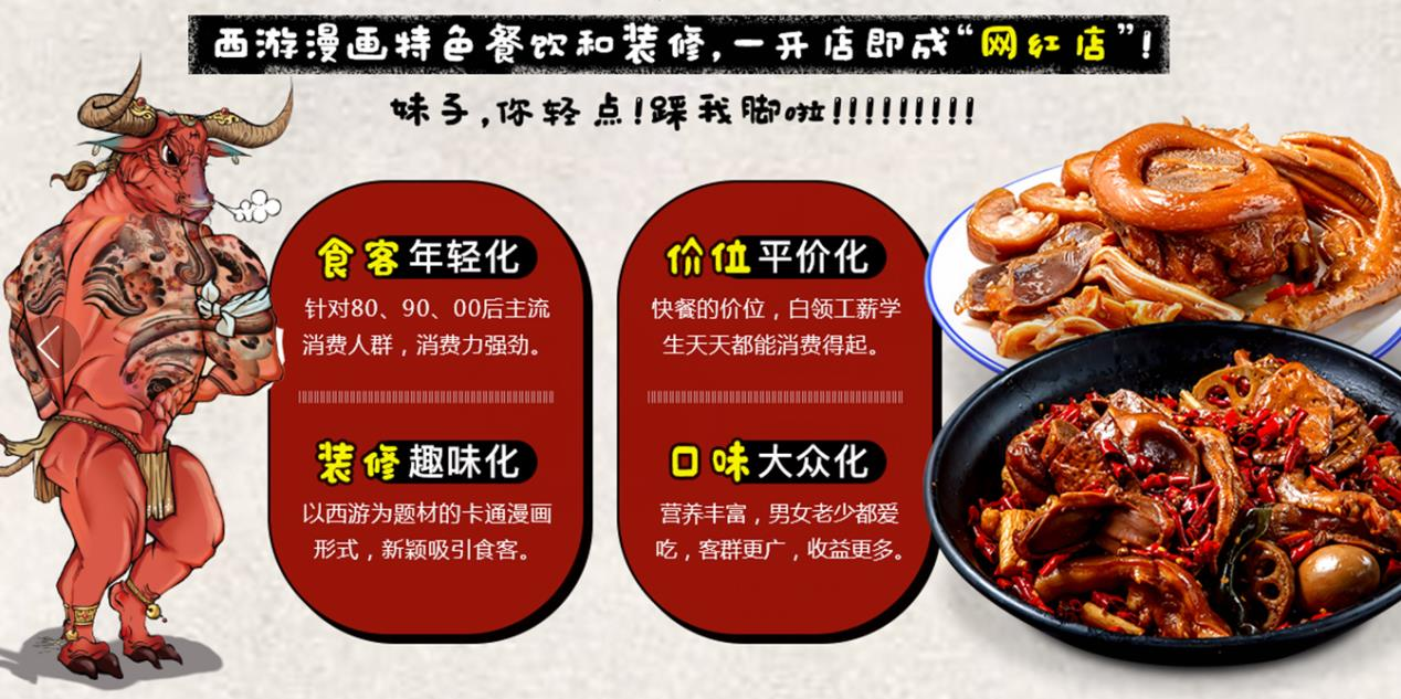 """二师兄中餐一开即成""""网红店"""""""