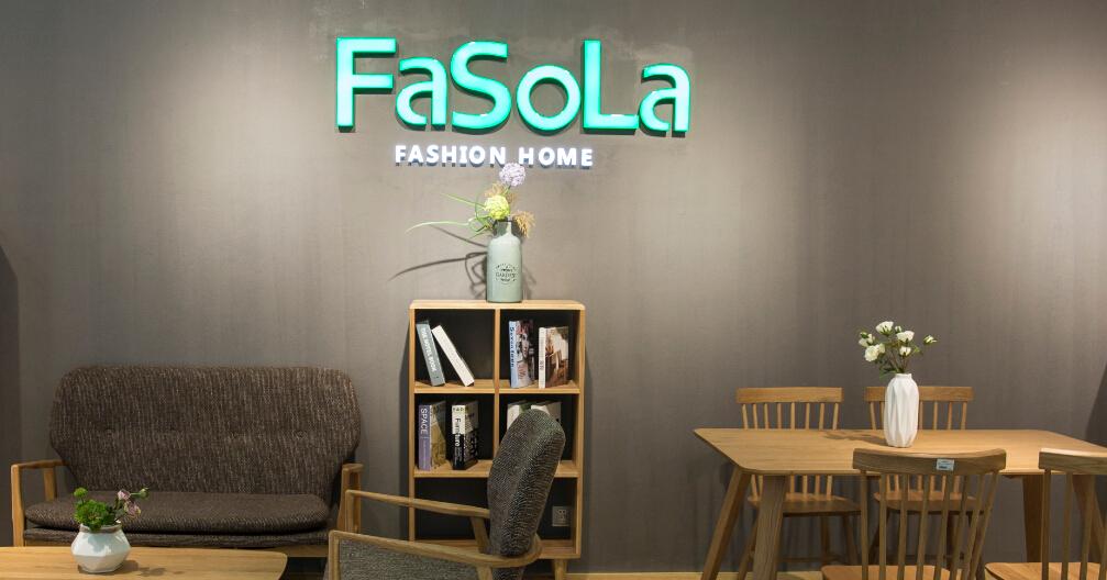 法梭乐 FaSoLa待客区