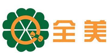 南京全美診所