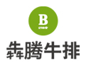 犇騰牛排品牌logo