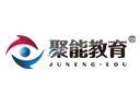 聚能教育品牌logo