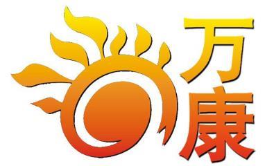 无锡万康太阳能热水器有限公司