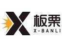 X板栗加盟