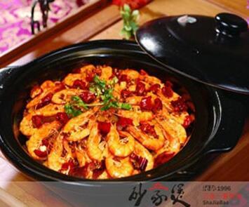 砂家煲火锅鲜虾