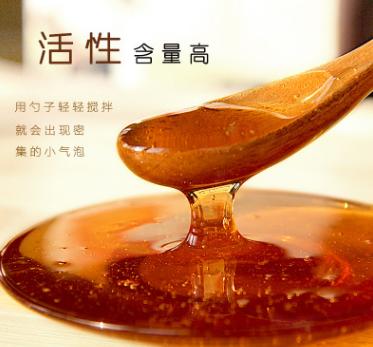 中华土蜂蜜功效