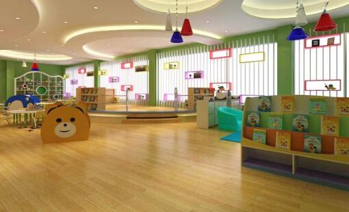 香港艾乐幼儿园