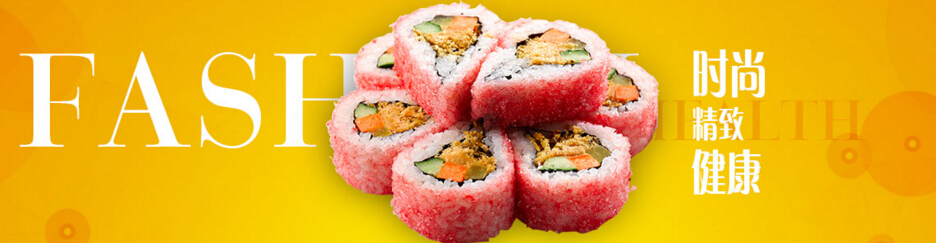N多寿司时尚精致、健康