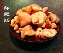 重庆渝味蒸老火锅肥肠