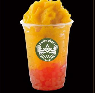 珠荟啡芒果碎碎冰