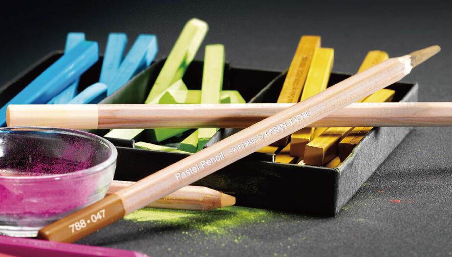 Kids凯兰帝艺术教育铅笔