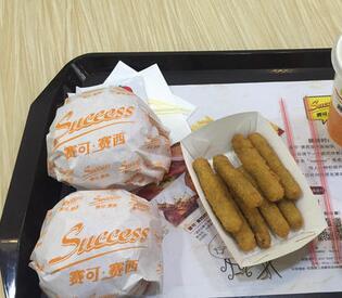 赛可赛西快餐汉堡